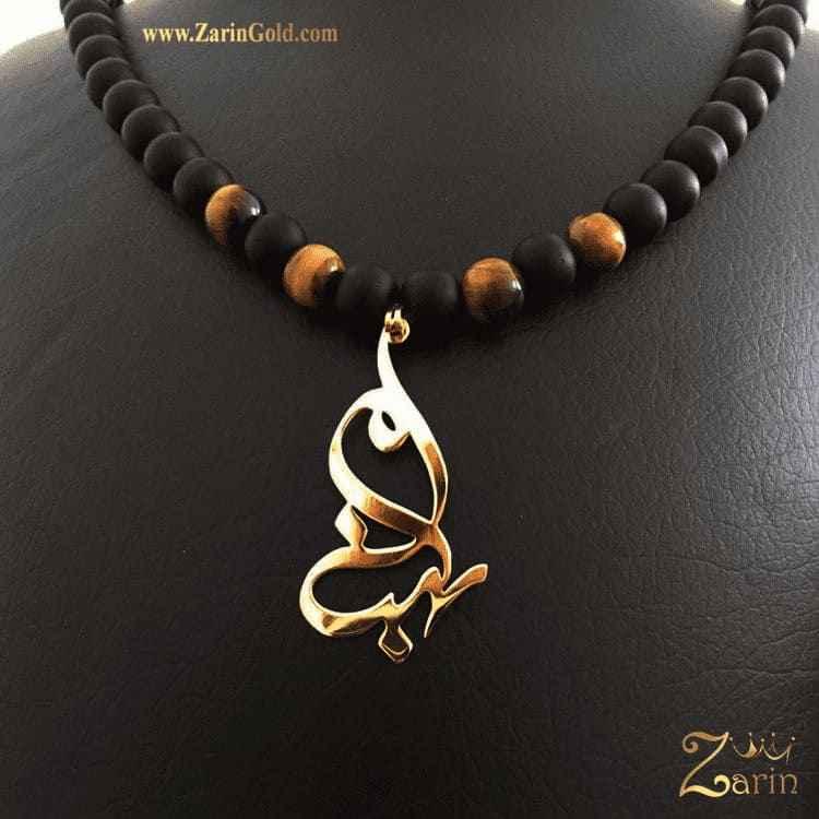 گردنبند طلا فارسی اسم بهنام
