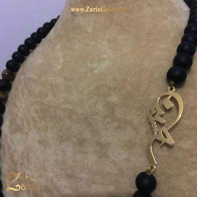 گردنبند ساید فارسی حسین