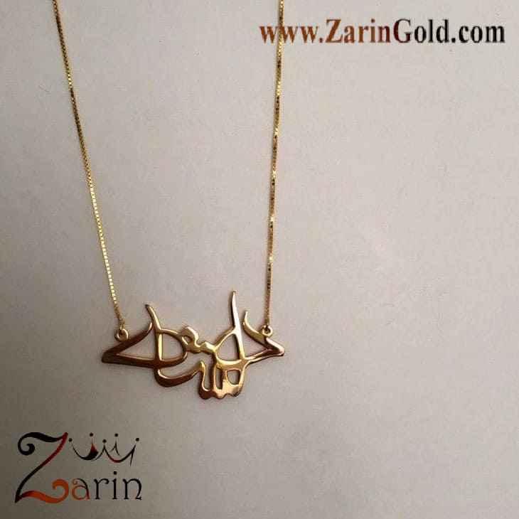پلاک طلا فارسی دلشاد