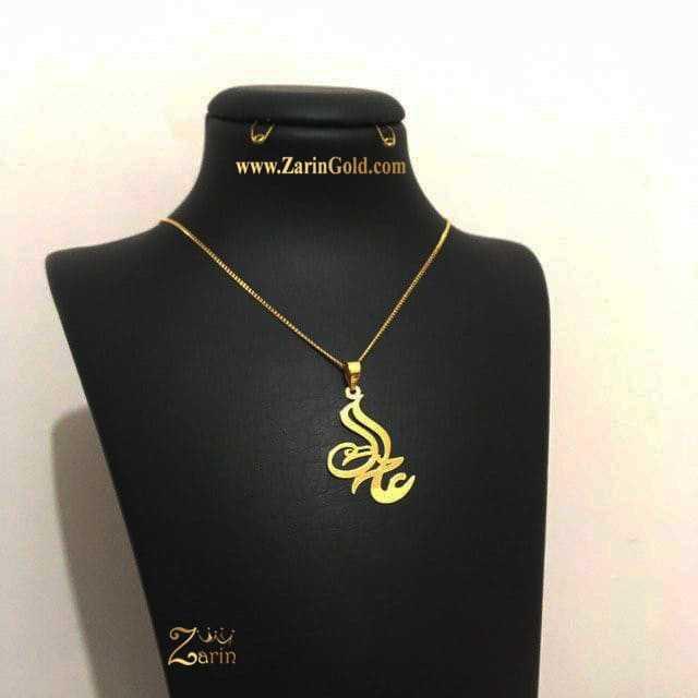 پلاک طلا فارسی اسم عاطفه
