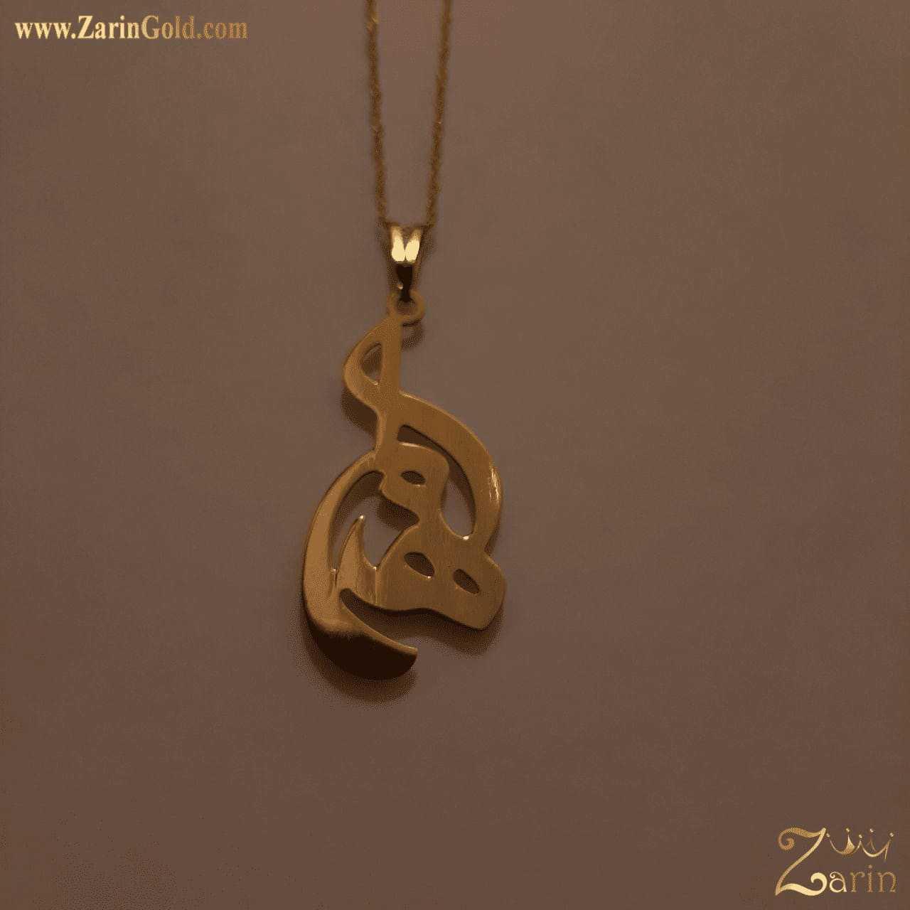 پلاک طلا فارسی اسم هما