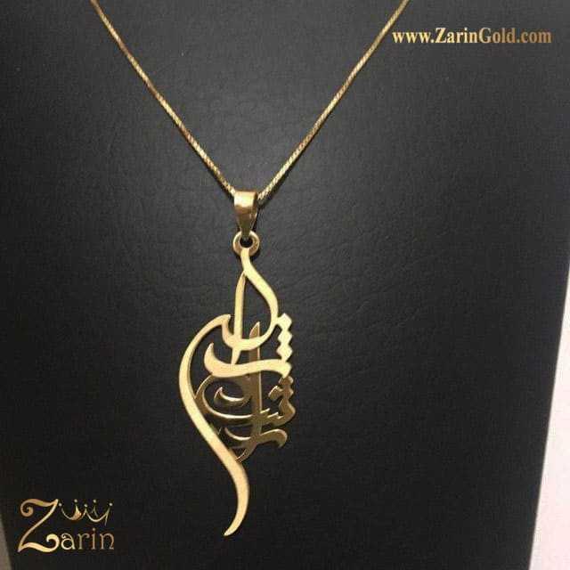 گردنبند اسم فارسی دو اسم آرش ژاله