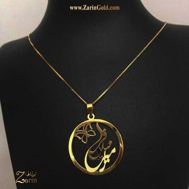 پلاک طلا ترکیبی دو اسم امیر نیلوفر
