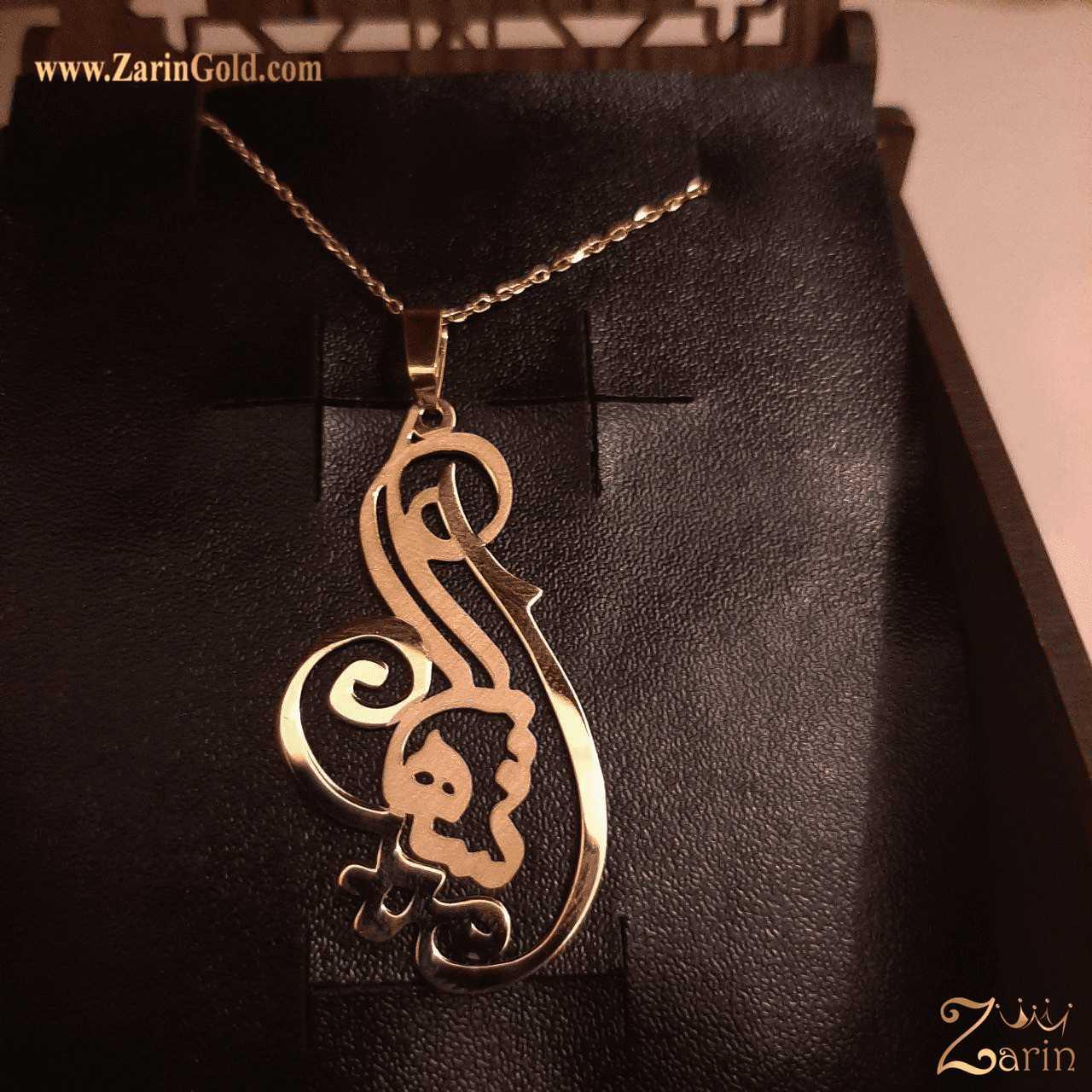 گردنبند طلا دو اسم فارسی امین شهلا با زنجیر
