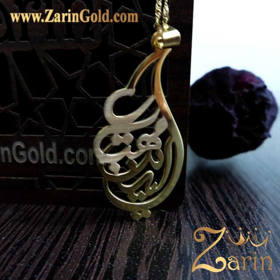 پلاک طلا دو اسم آیدین مهتاب