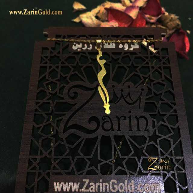 پلاک گردنبندی فارسی اسم سمیرا