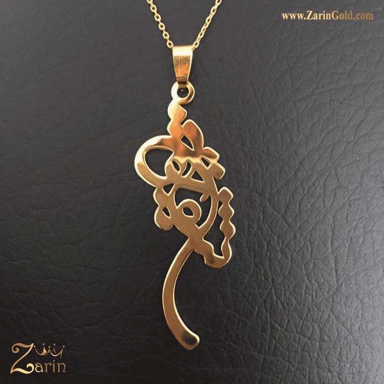 گردنبند طلا فارسی اسم شقایق
