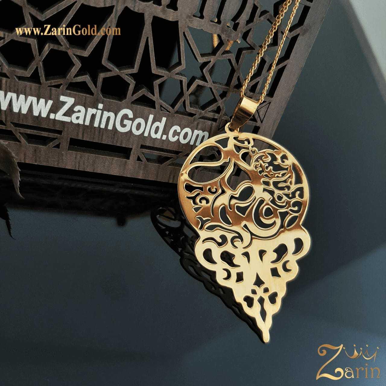 پلاک فارسی طلا اسم فاطمه
