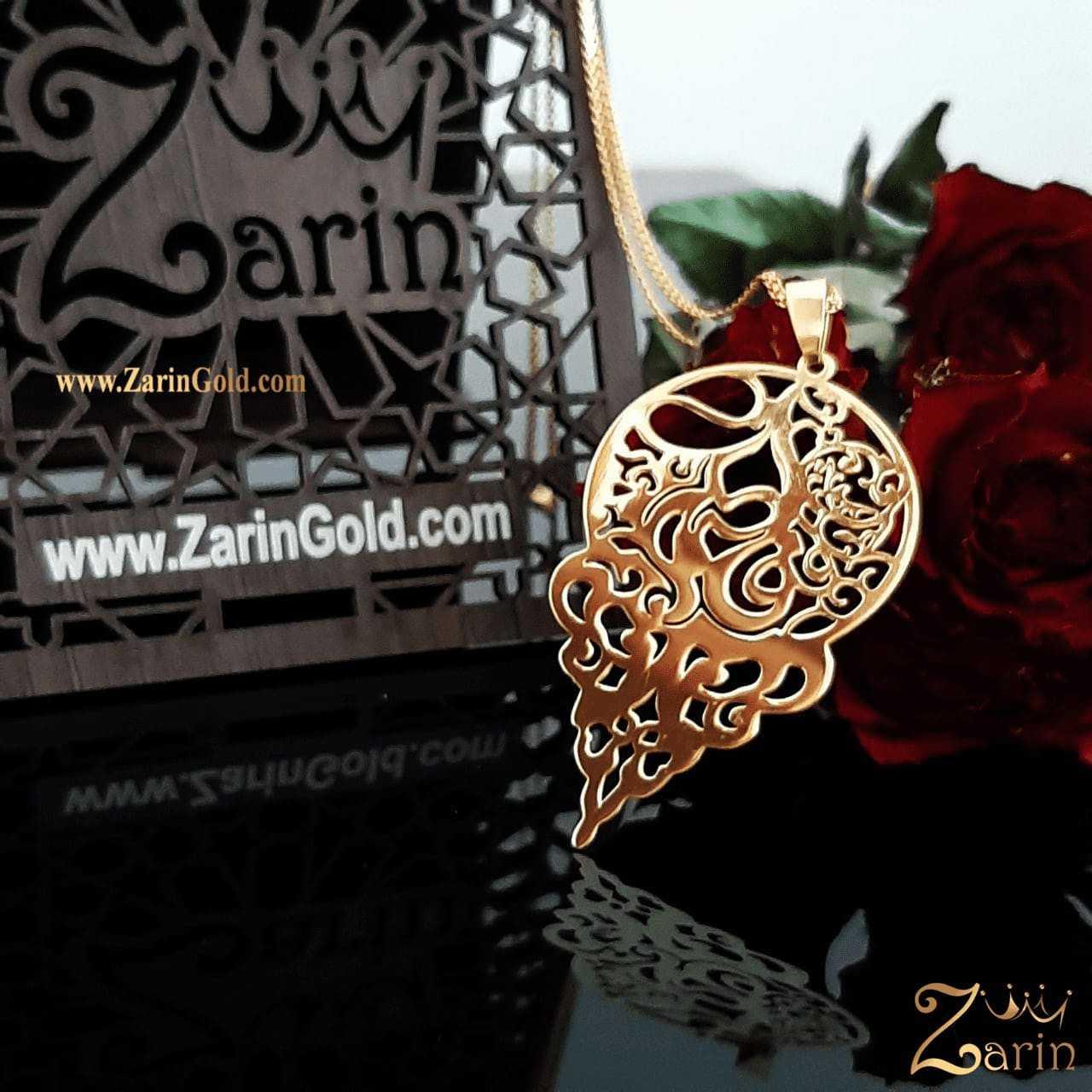 پلاک طلا فارسی اسم فاطمه