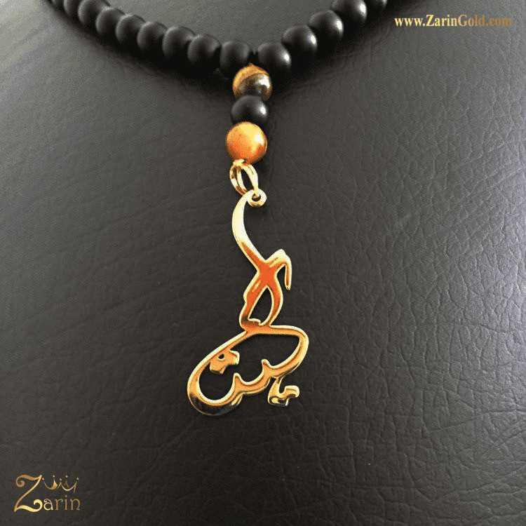 گردنبند طلا فارسی اسم گیتا