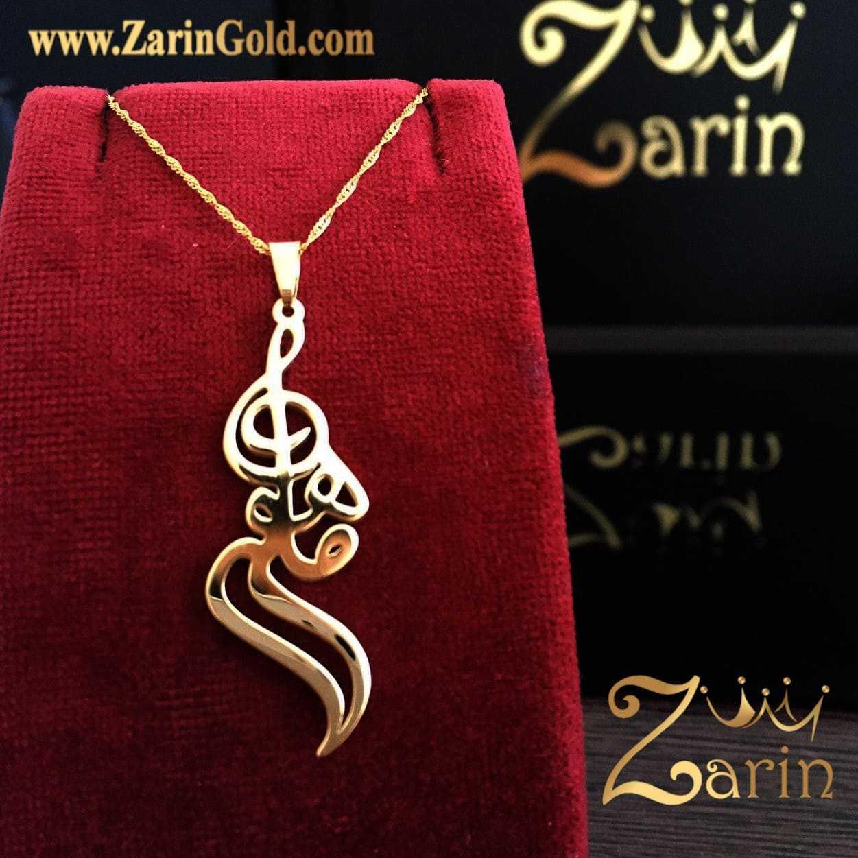 پلاک فارسی طلا اسم ماهور