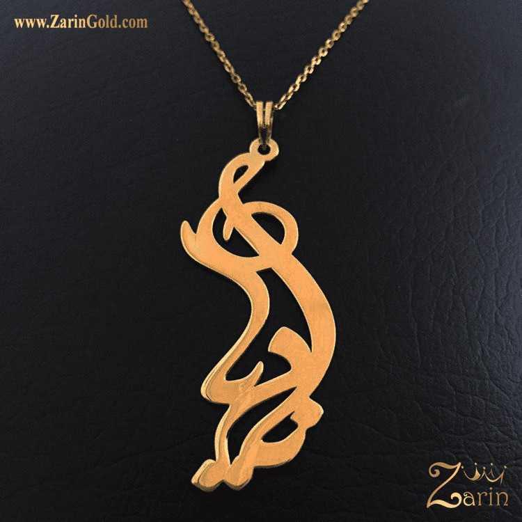 پلاک طلا فارسی اسم نادیا