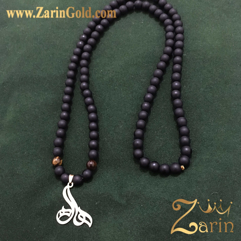 پلاک طلا فارسی اسم هاله