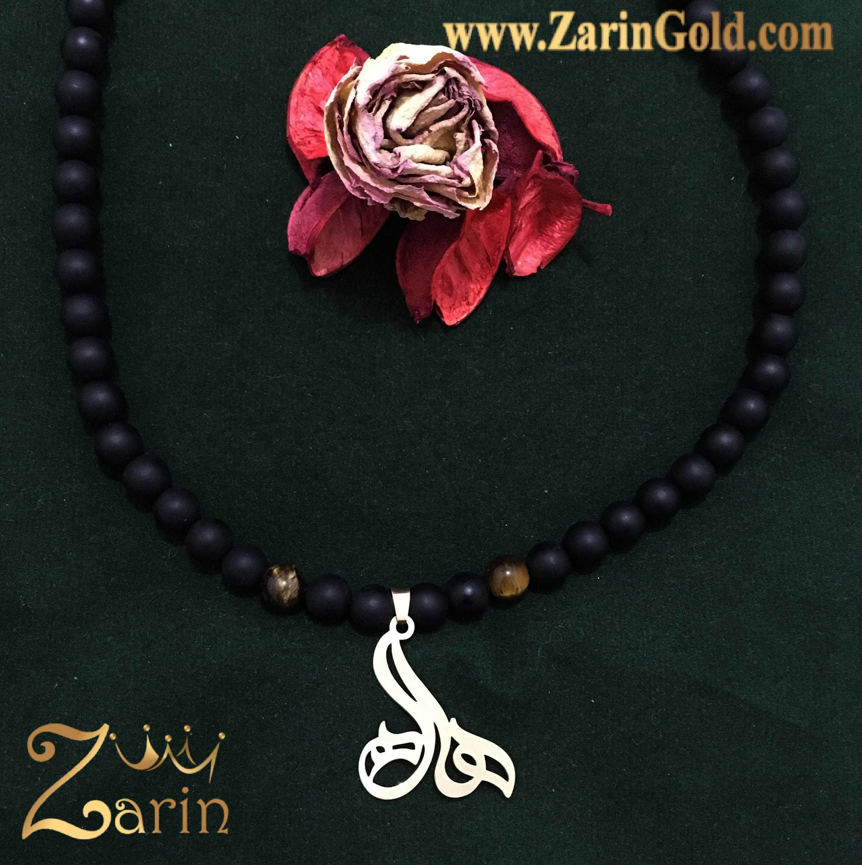 پلاک گردنبندی طلا فارسی اسم هاله
