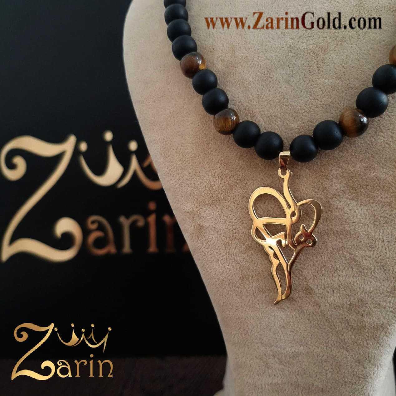 گردنبند طلا فارسی اسم هلیا