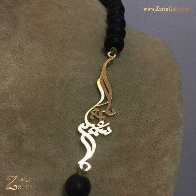 گردنبند طلا دو اسم سمیه سعید