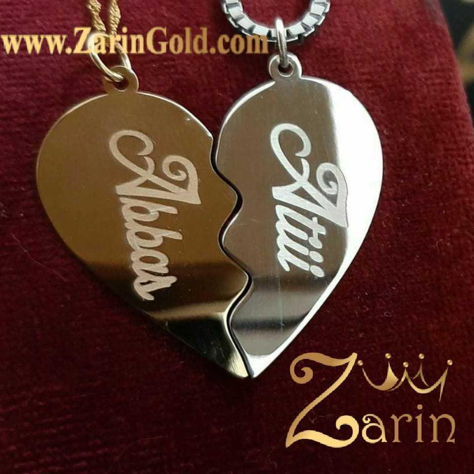 پلاک طلا دو اسم عطی عباس