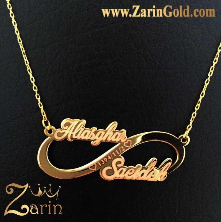 گردنبند طلا علی اصغر سعیده طرح بی نهایت