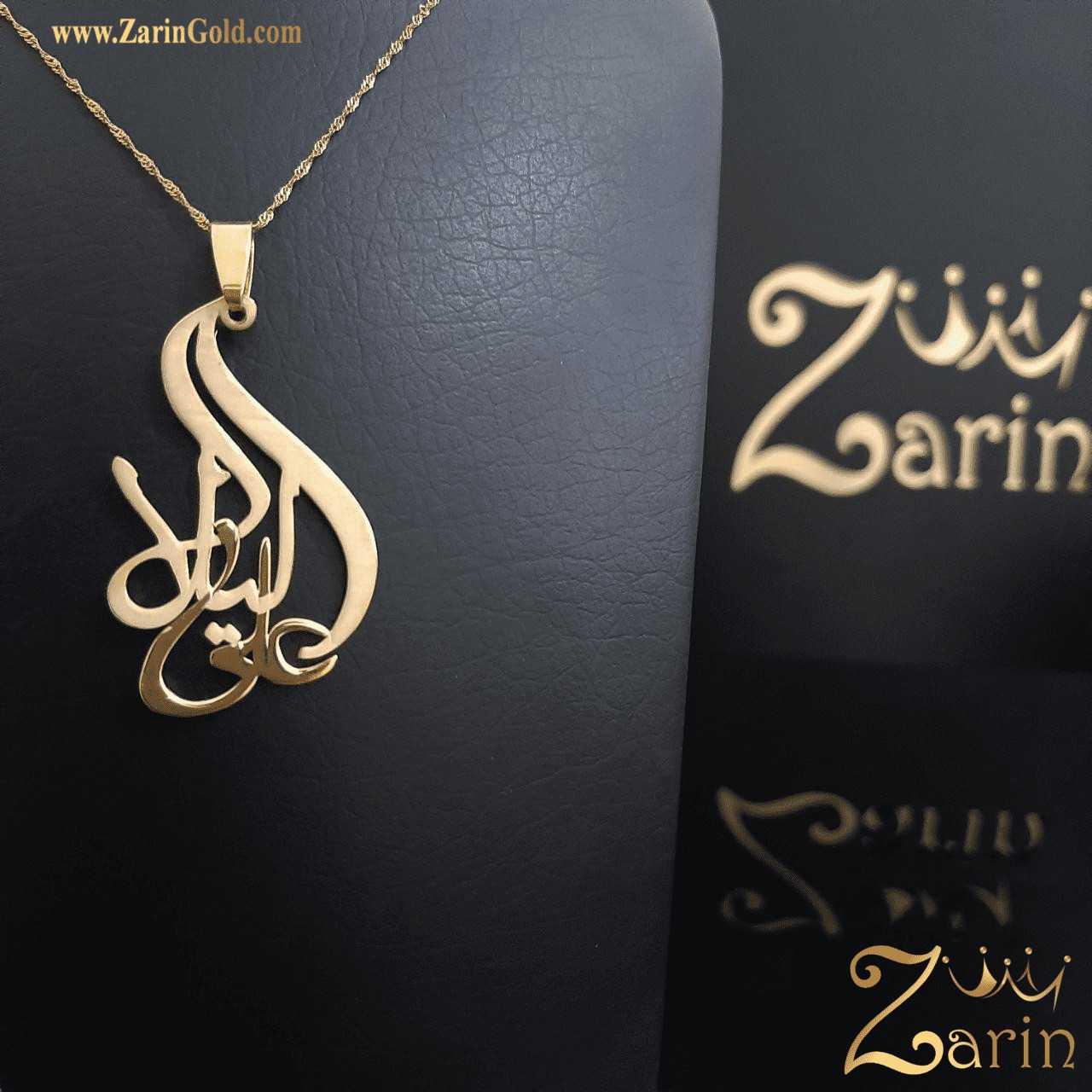 پلاک طلا دو اسم علی لیلا