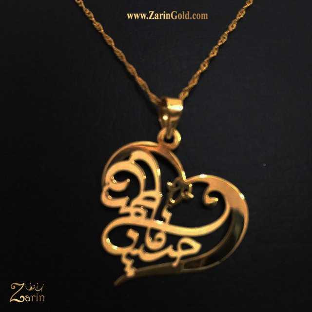 پلاک طلا دو اسم ترکیبی فاطمه حسین طرح قلب
