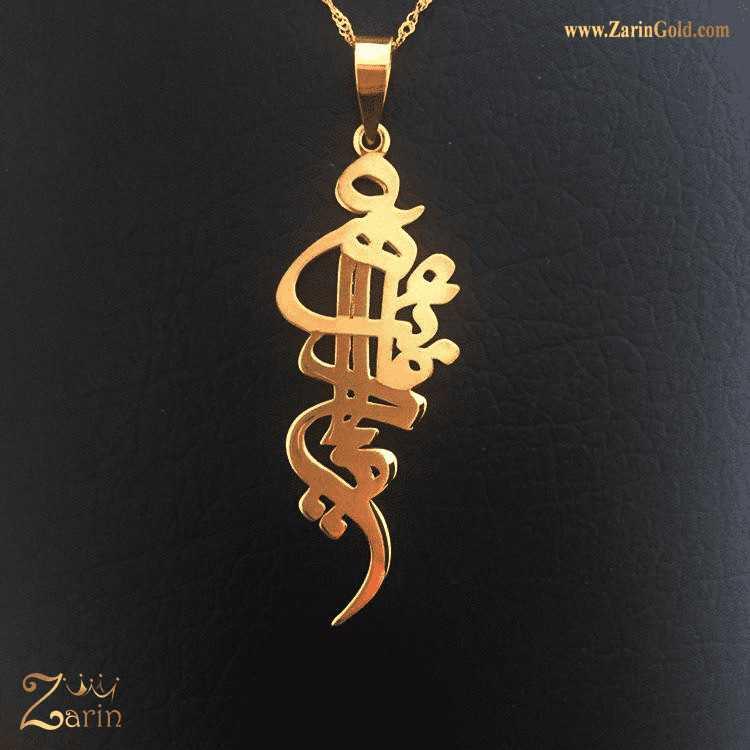 پلاک طلا دو اسم ترکیبی فائزه میلاد