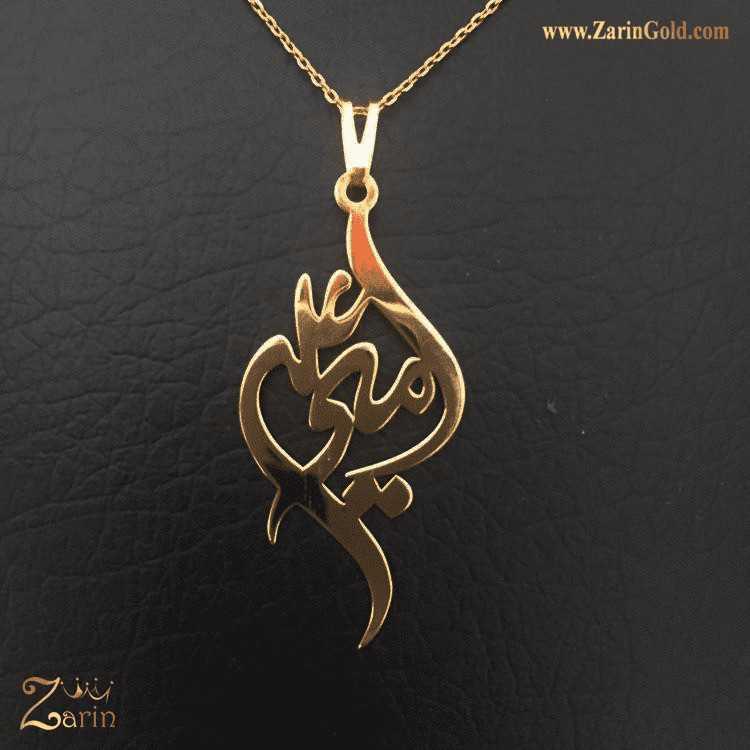 پلاک طلا فارسی اسم امیرعلی