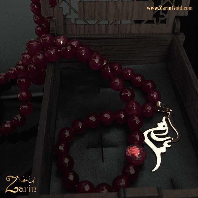 گردنبند طلا فارسی اسم باران با سنگ
