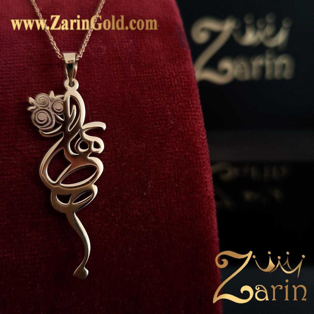 پلاک طلا فارسی اسم بهار