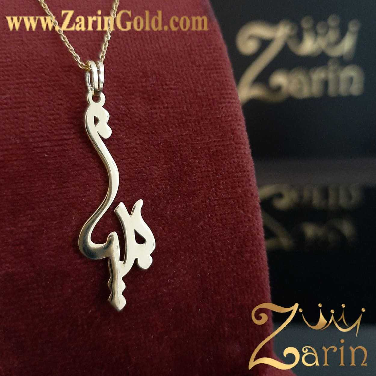گردنبند فارسی اسم بیتا