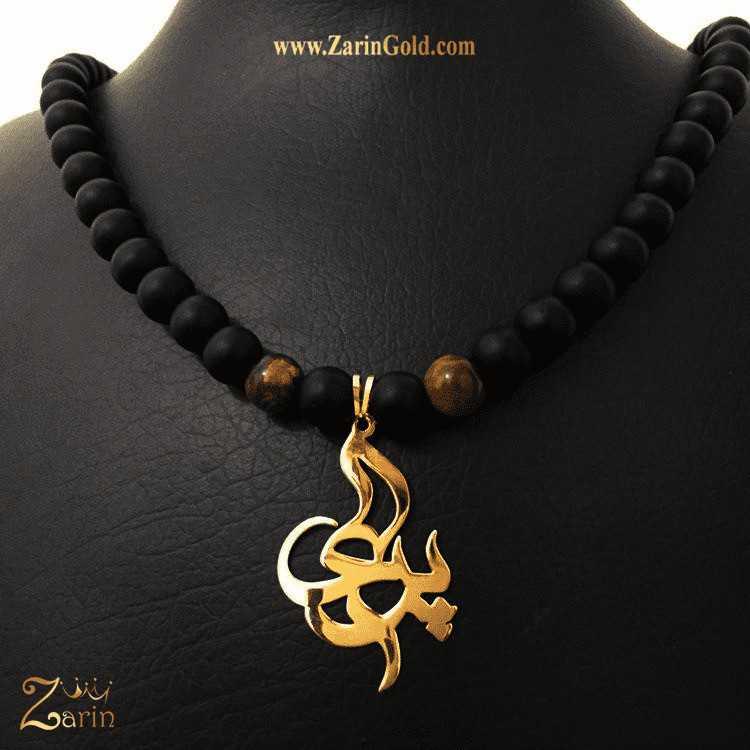 پلاک گردنبندی فارسی پری
