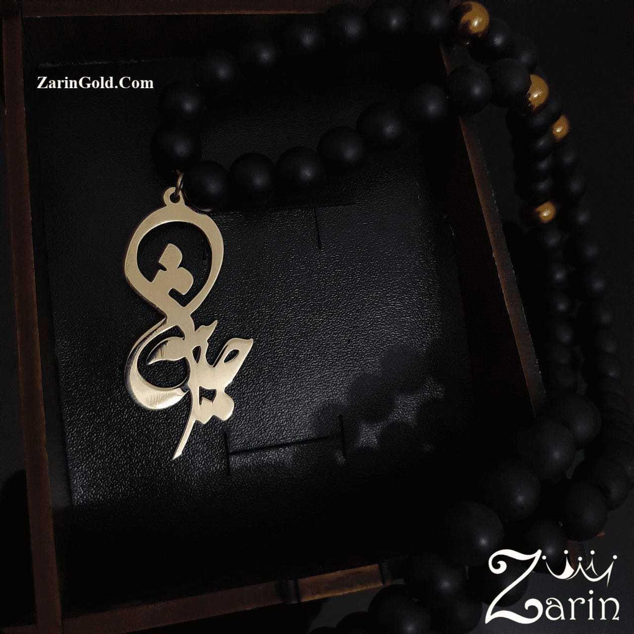 گردنبند فارسی اسم حدیثه