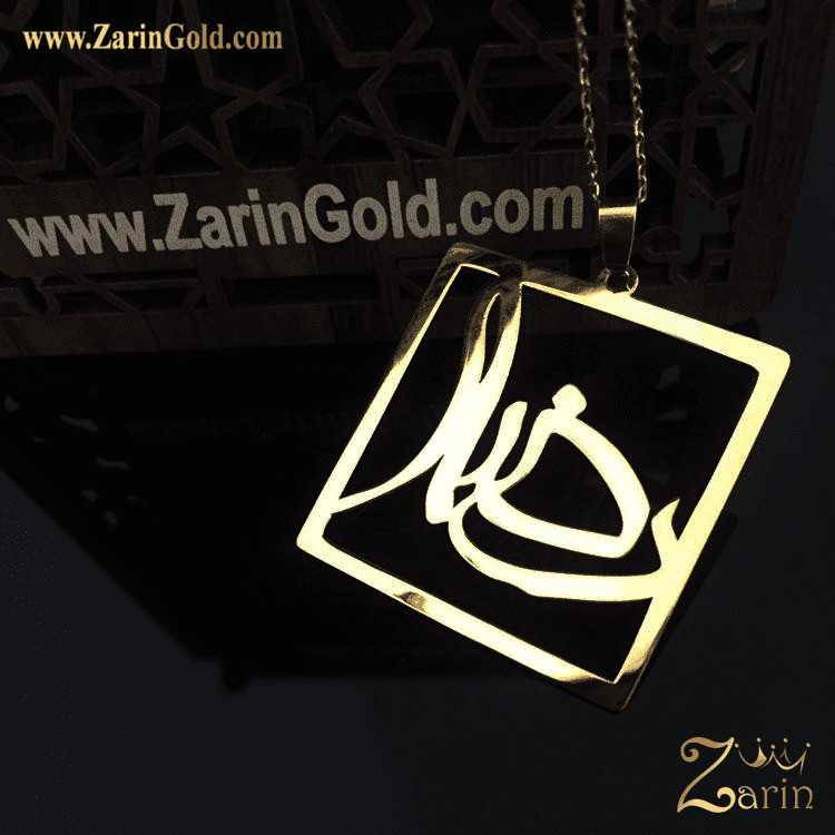گردنبند طلا فارسی اسم رضا با طرح لوزی