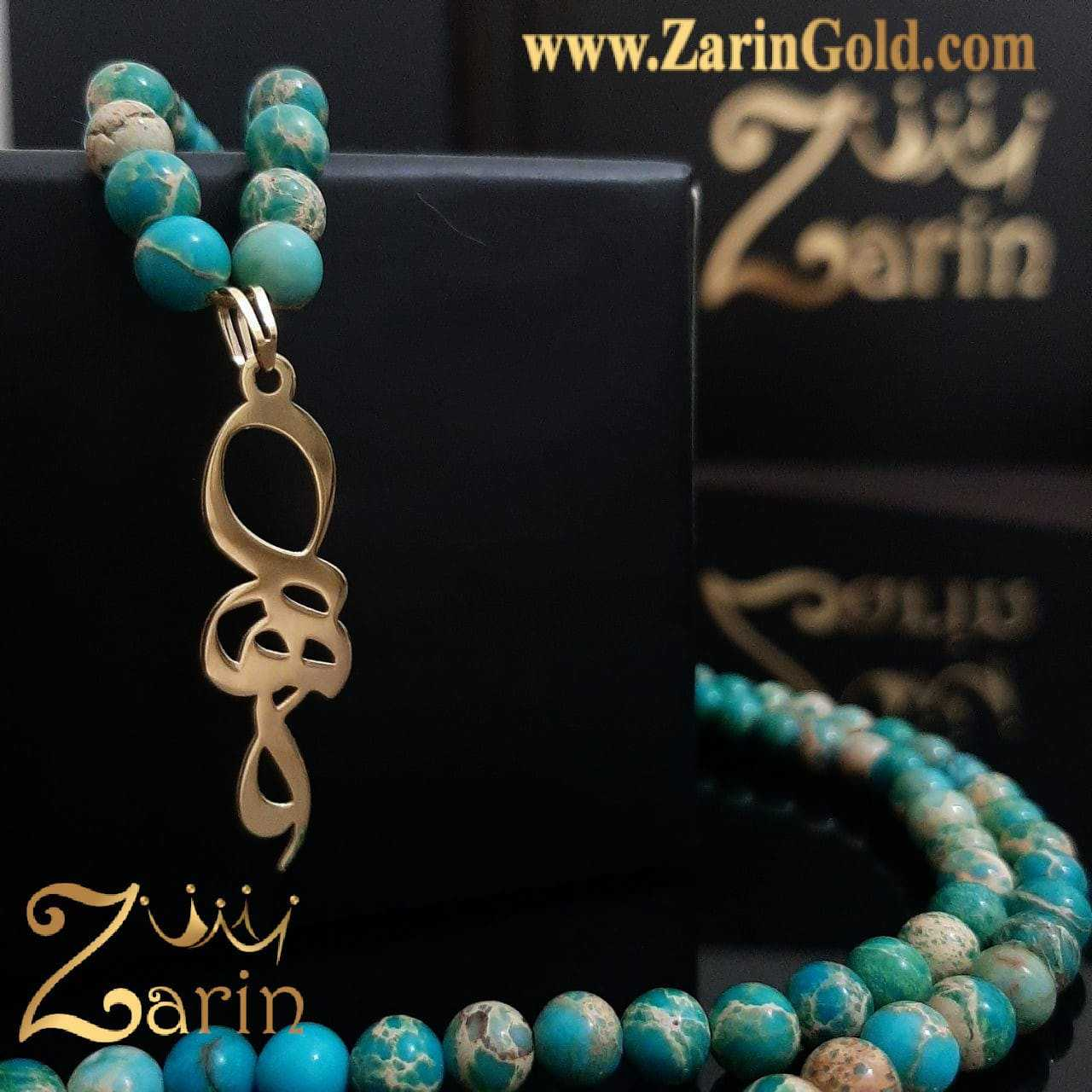 گردنبند طلا اسم فارسی زهرا