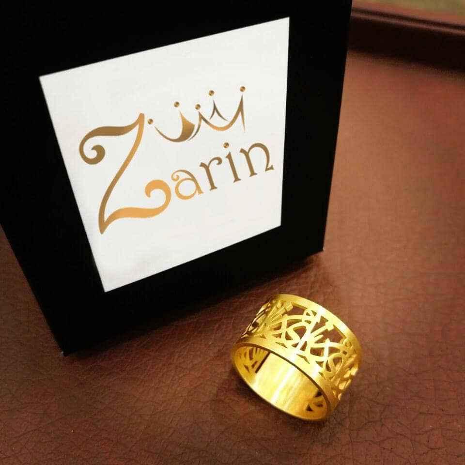 """انگشتر طلا با اسم """"مینا"""" طرح نستعلیق"""