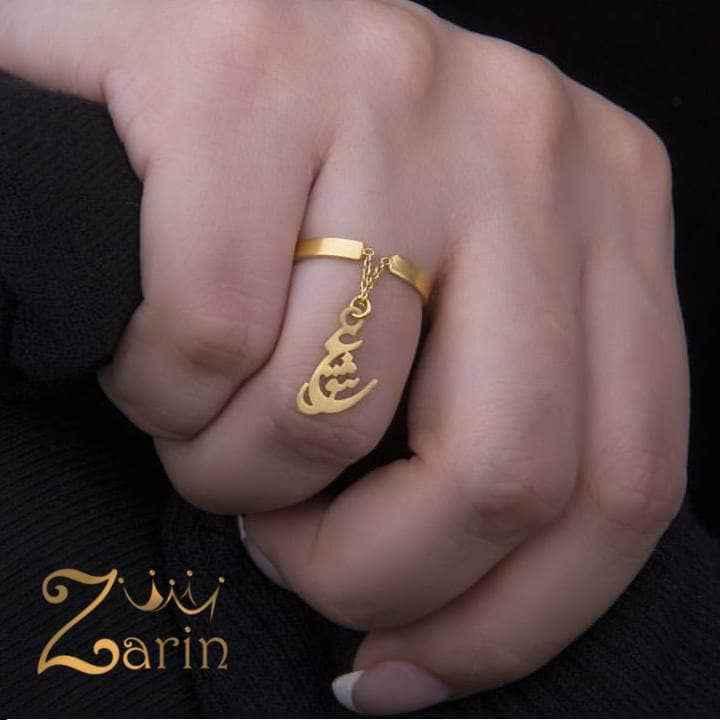 انگشتر طلای آویزدار طرح عشق