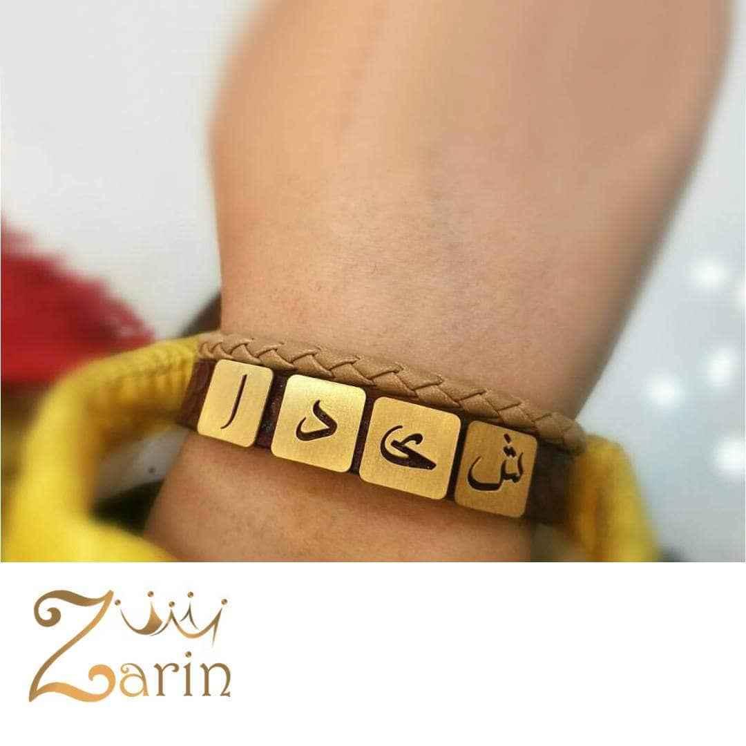 """دستبند طلا طرح کاشی با اسم """"شیدا"""""""