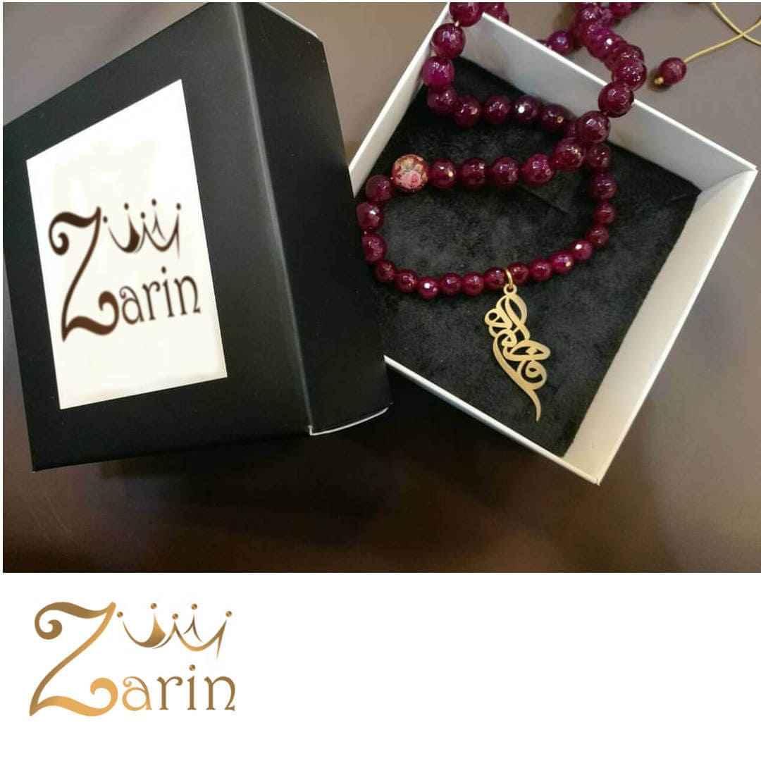 """گردنبند طلا و سنگ اونیکس با اسم سفارشی """"فاطمه"""" طرح علاءالدین"""