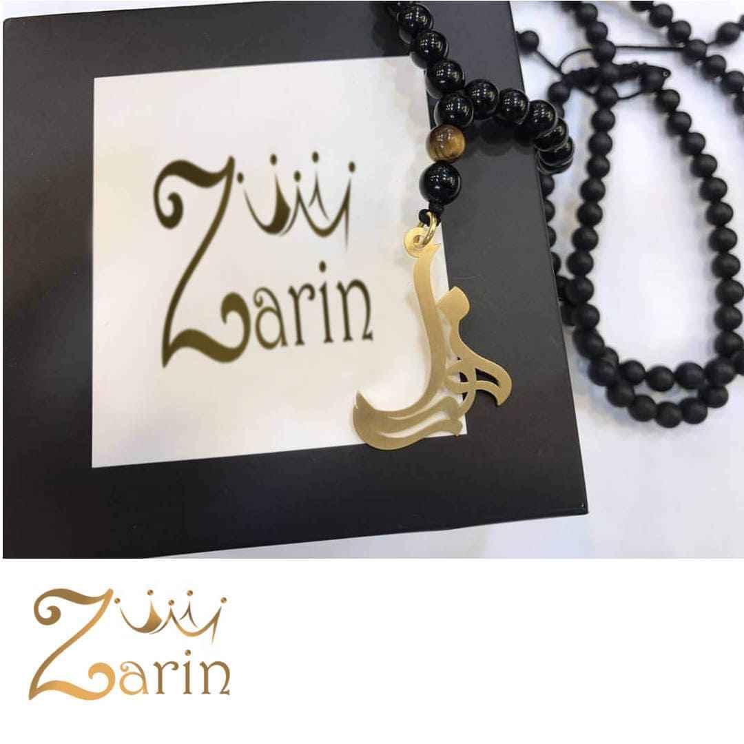 """گردنبند طلا و اسم نام """"زهرا"""" طرح فانتزی"""
