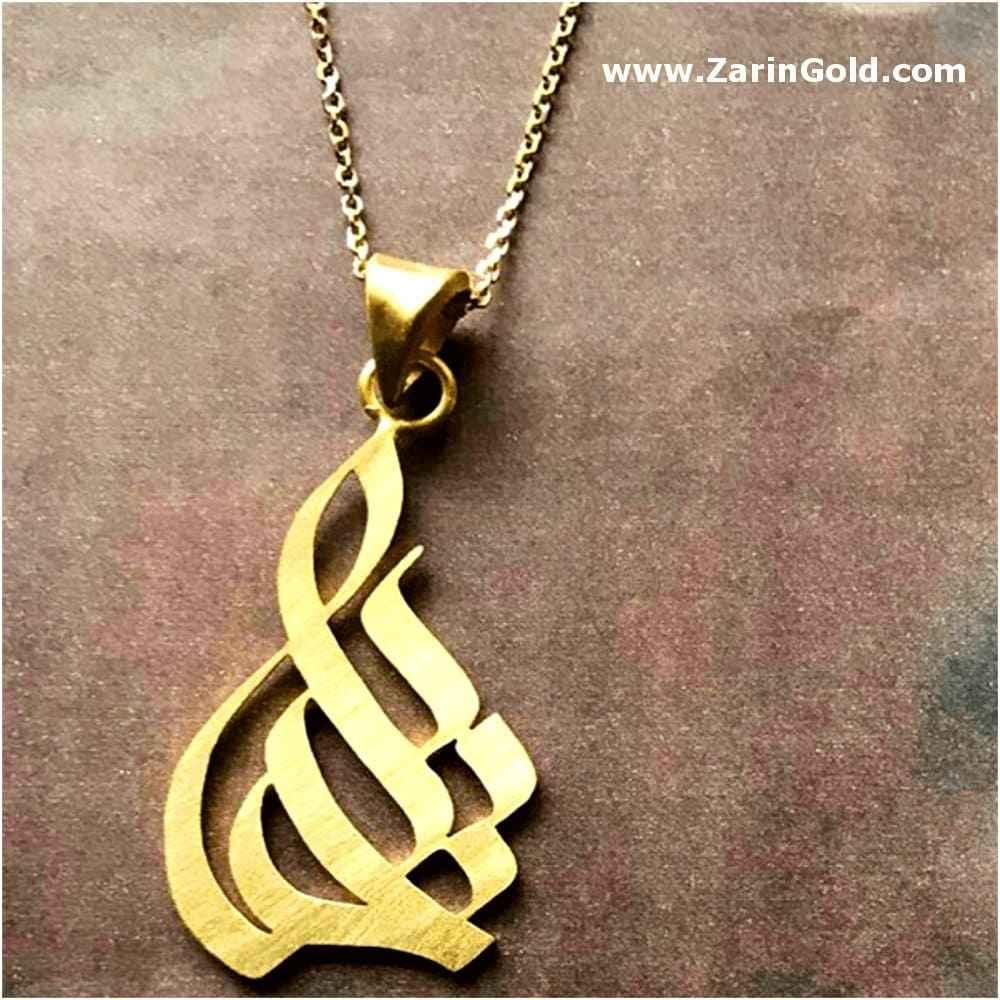 گردنبند طلا طرح اسم یلدا