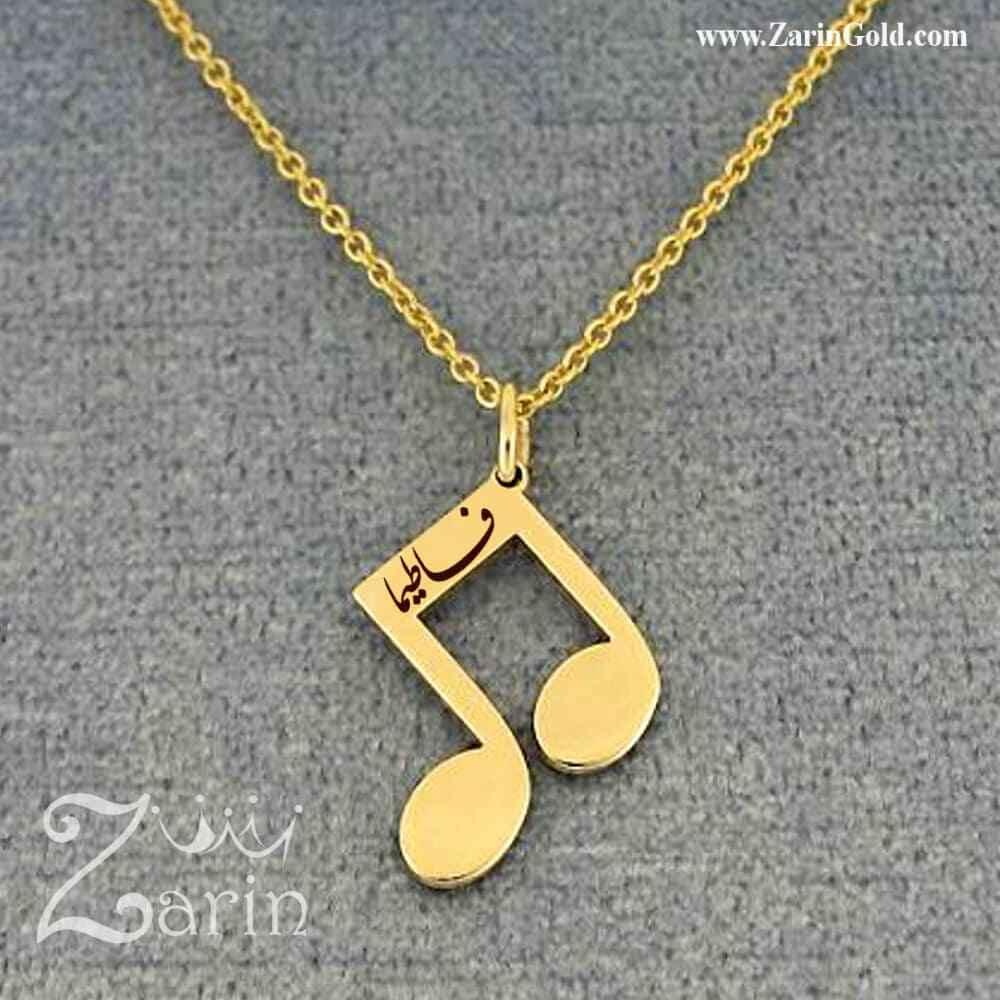 گردنبند طلا نت موسیقی
