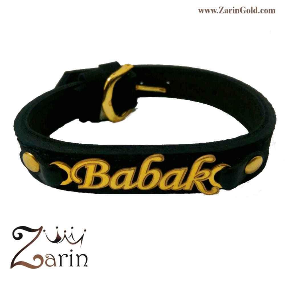 دستبند طلا و چرم دو رنگ اسم بابک با حاشیه