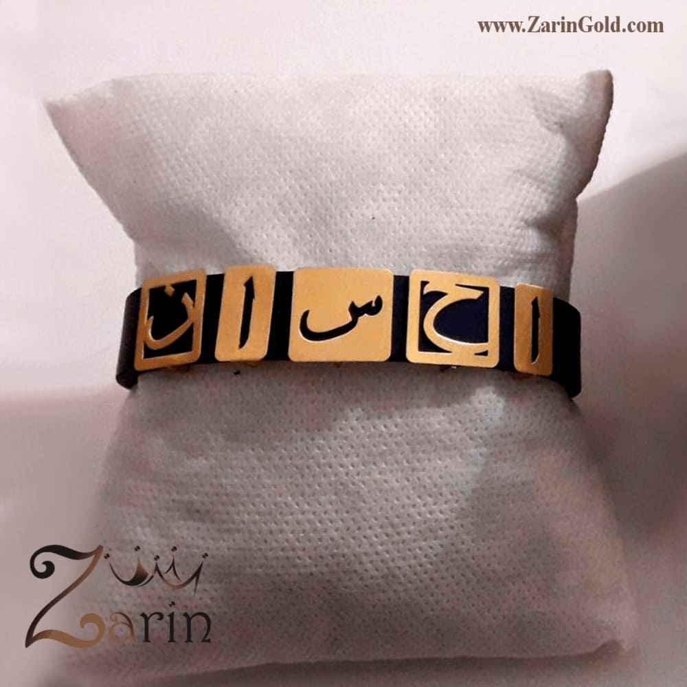 دستبند طلای حروف روی چرم (احسان)