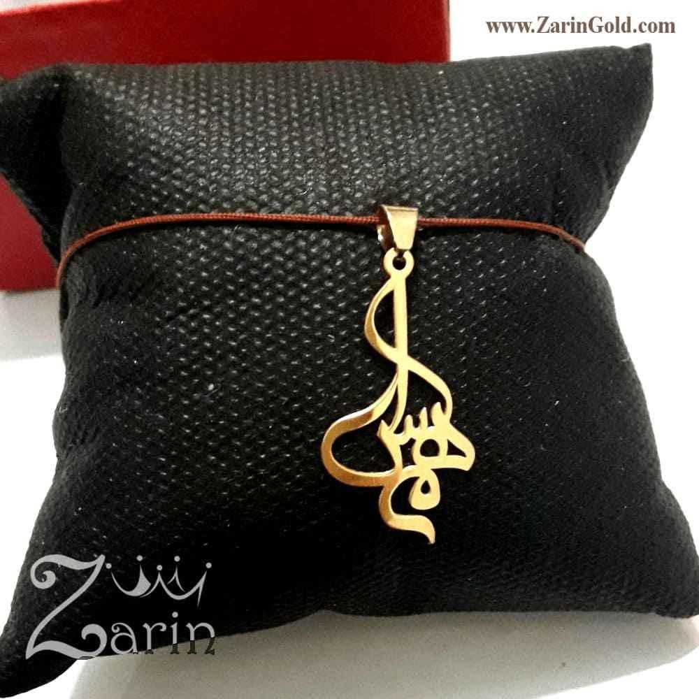 پلاک اسم طلا فارسی