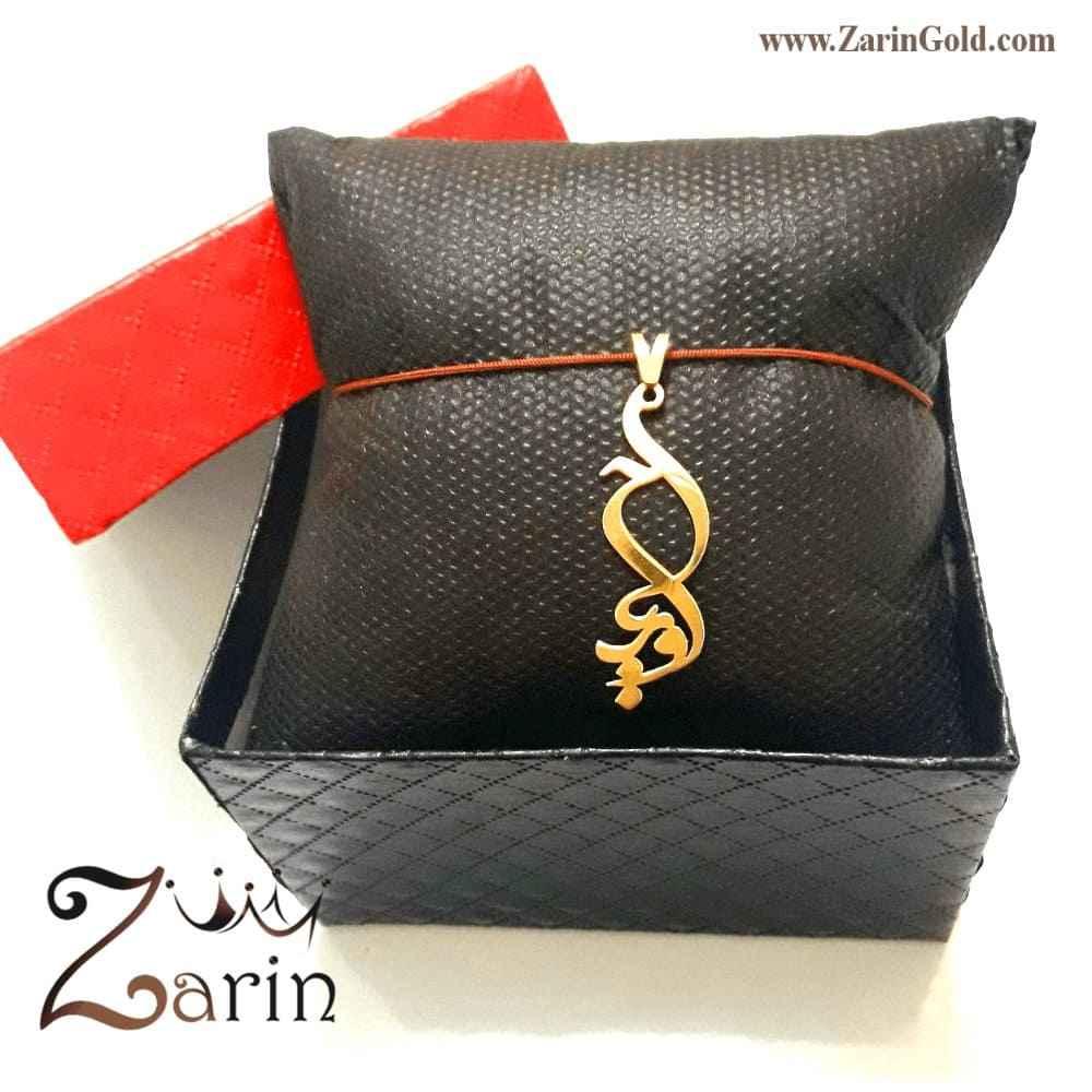 پلاک اسم فارسی طلا
