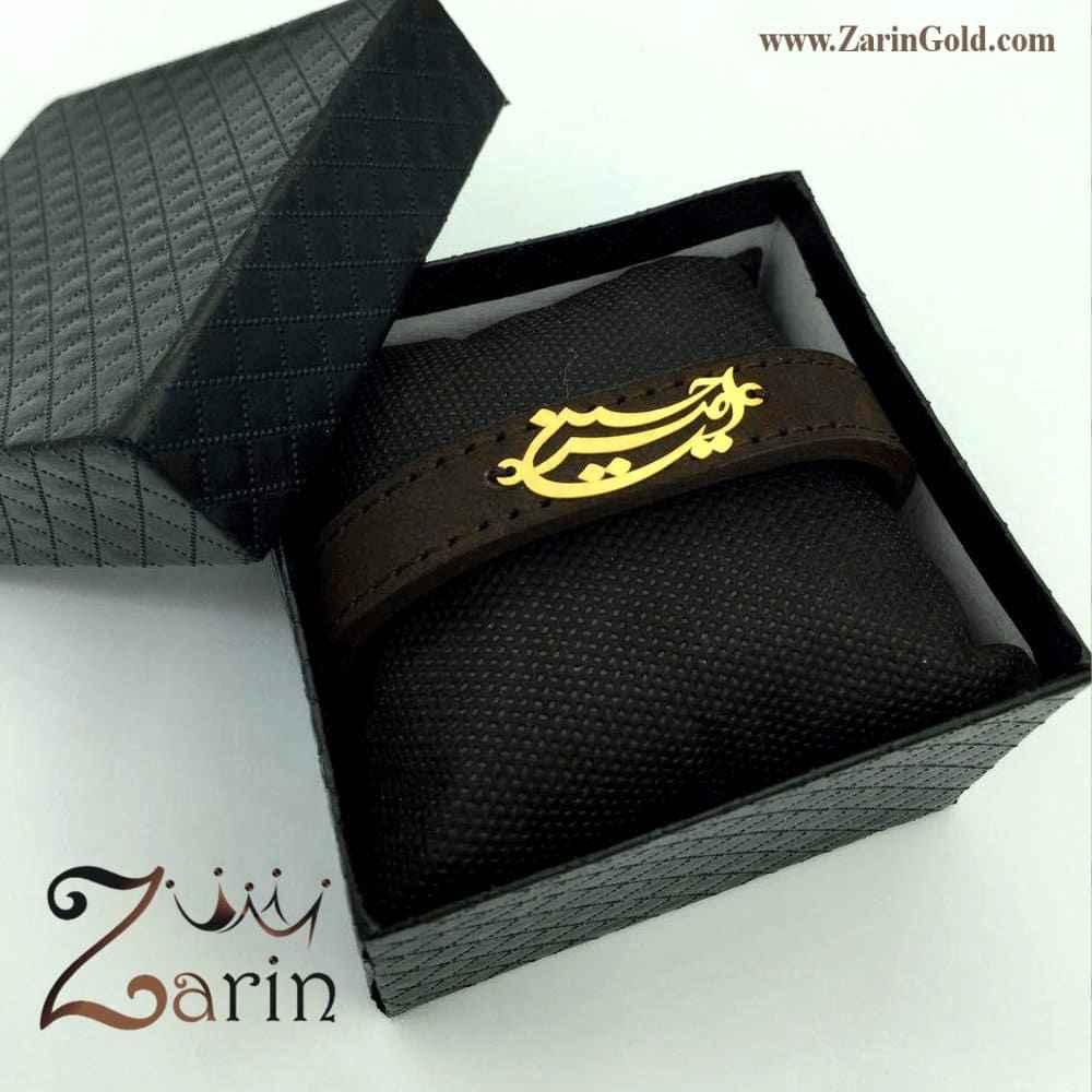 دستبند چرم طلا اسم فارسی امیر حسین
