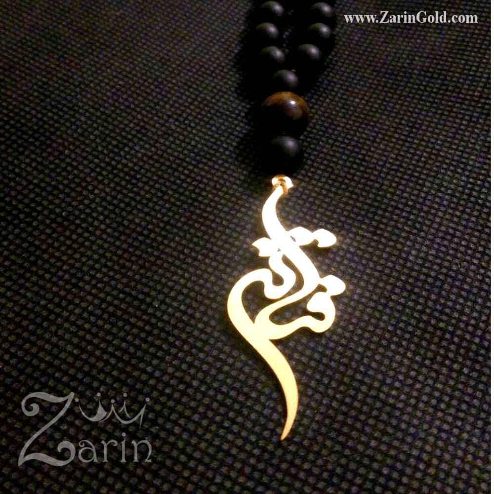 گردنبند طلای اسم فتانه طرح علاءالدین