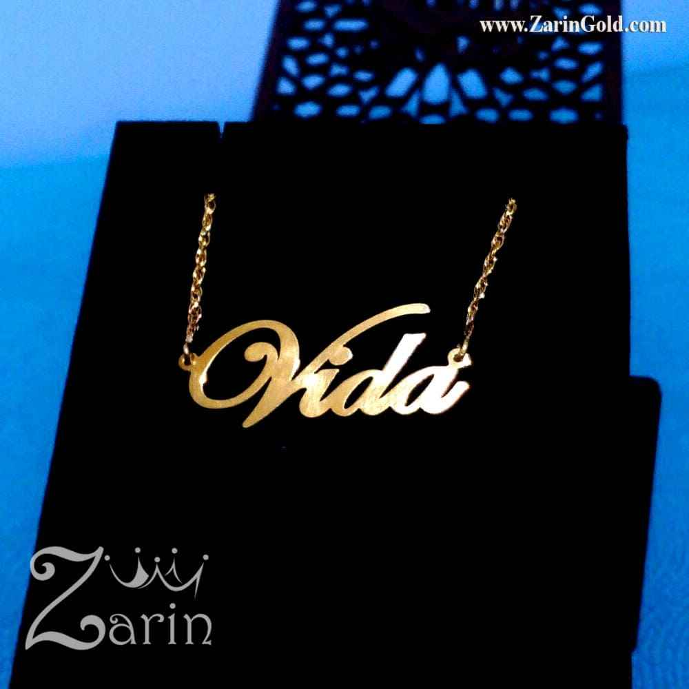 گردنبند طلای اسم ویدا با زنجیر
