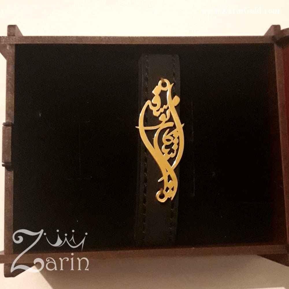 دستبند طلا و چرم اسم اشکان یوسفی