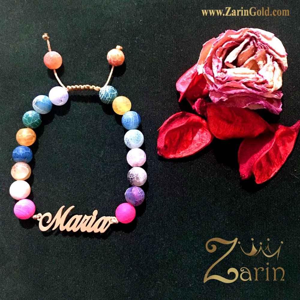 دستبند اسم ماریا با سنگ برزیلی