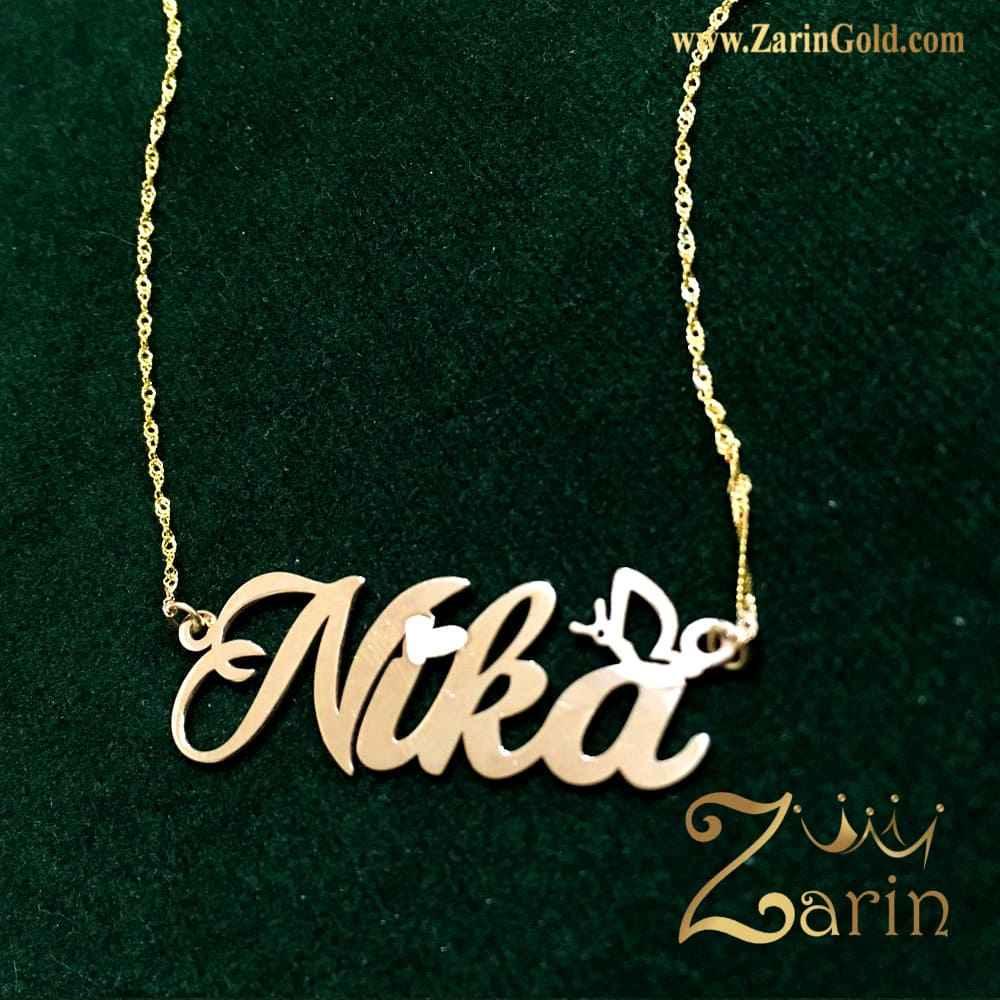 پلاک طلا اسم لاتین